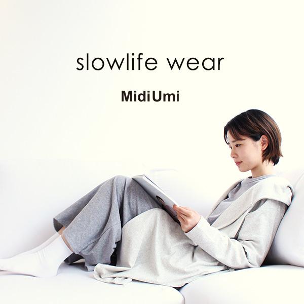 slow life wear – MidiUmi –
