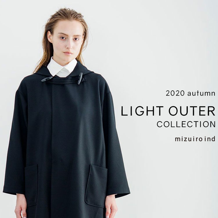 LIGHT OUTER COLLECTION – mizuiro ind –