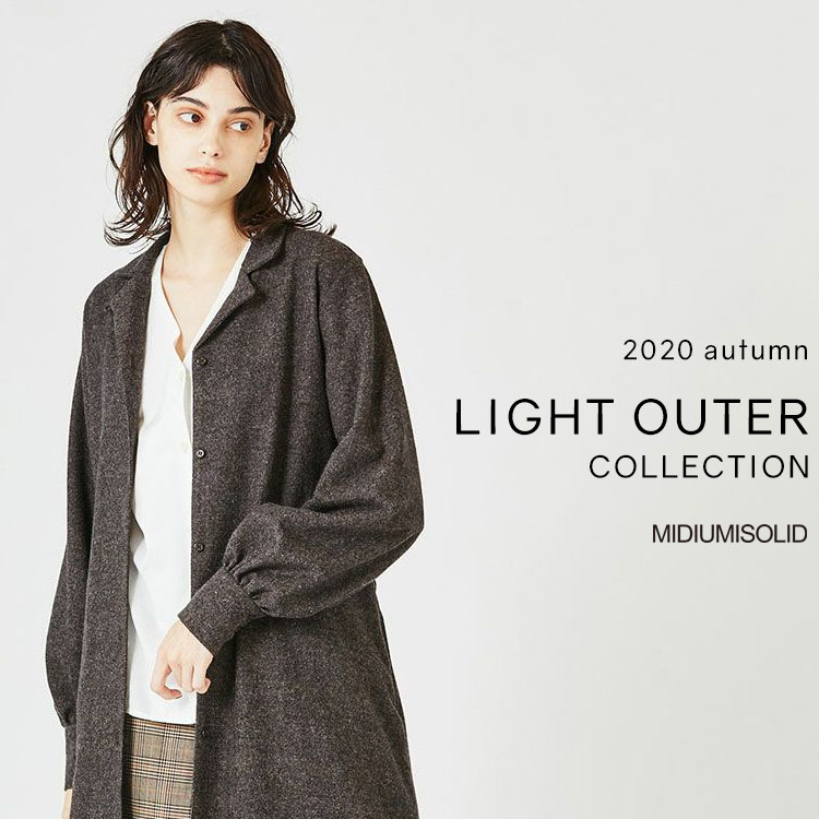 LIGHT OUTER COLLECTION – MIDIUMISOLID –