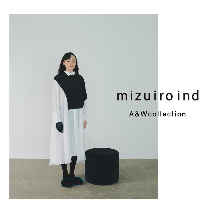 2020 autumn winter collection – mizuiro ind  –  それでもファッションが好きだから