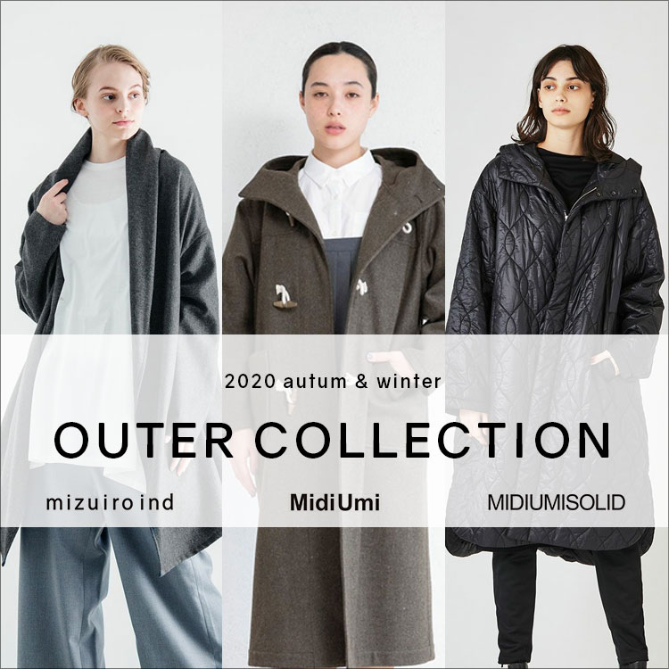 2020 autumn & winter OUTER COLLECTION