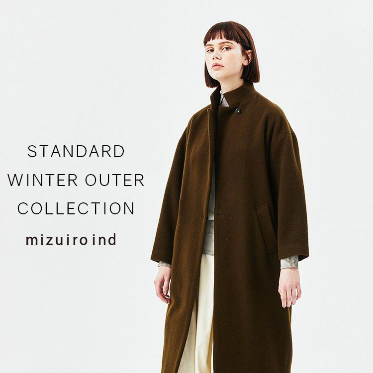 定番の冬アウター – mizuiro ind –