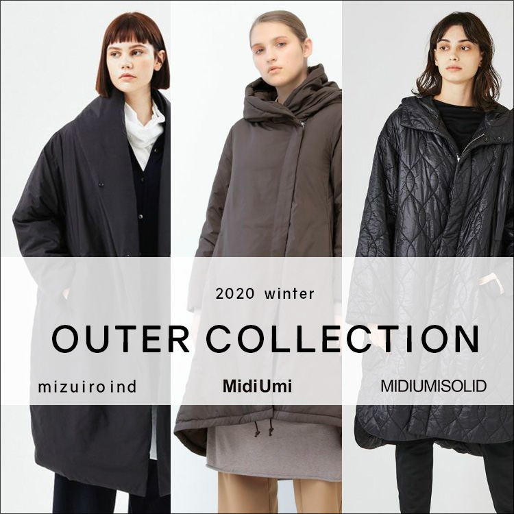 2020 winter OUTER COLLECTION