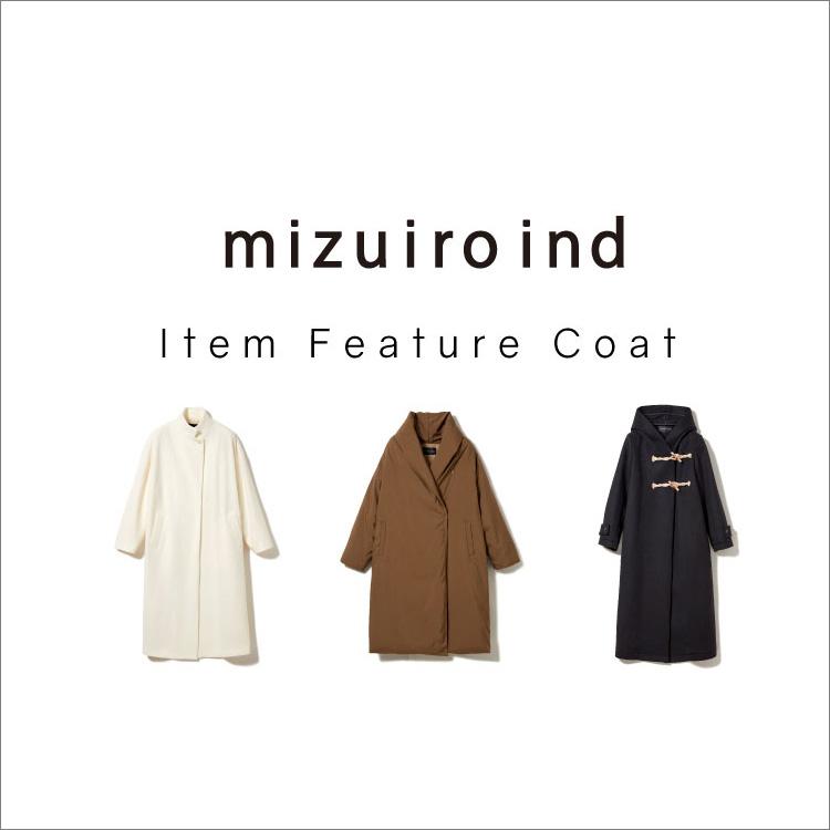 mizuiro ind Item Feature:Coat