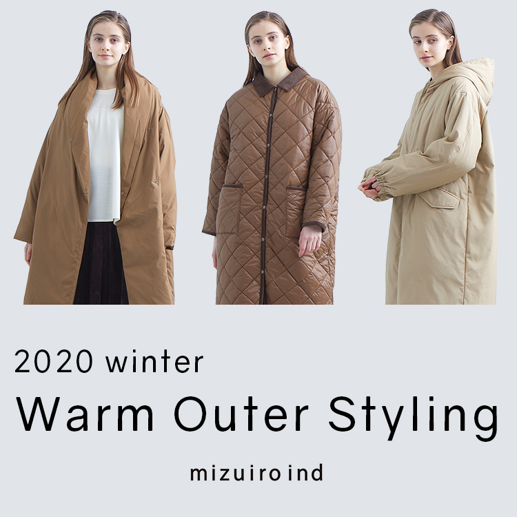冬のお洒落を楽しむ OUTER STYLING – mizuiro ind –