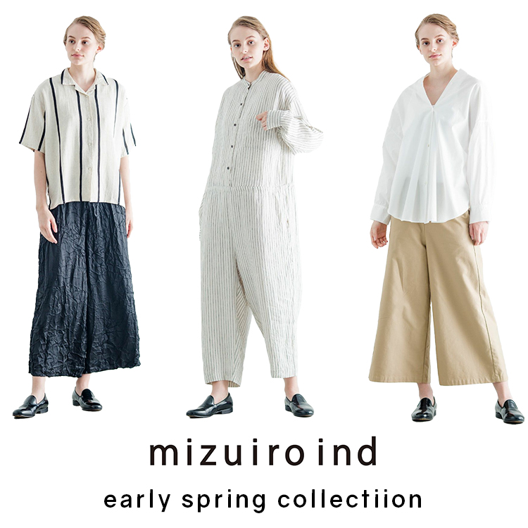 2021 early spring collection – mizuiro ind –