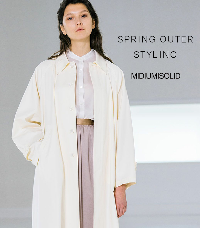 2021 SPRING OUTER STYLING - MIDIUMISOLID -