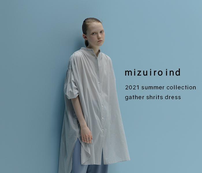 gather shirts dress - mizuiro ind -