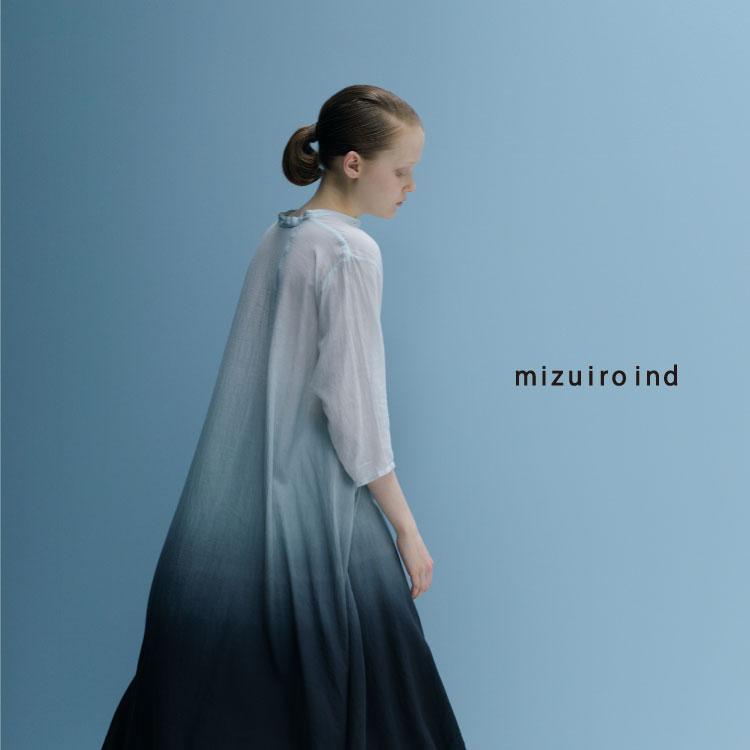 2021 summer collection – mizuiro ind –