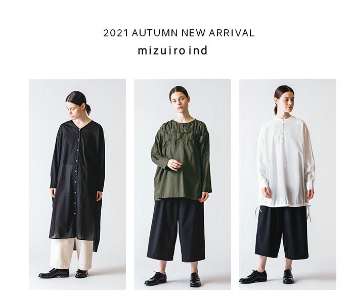 2021 AUTUMN NEW ARRIVAL - mizuiro ind -