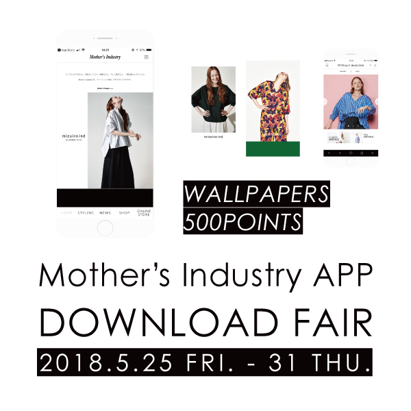 「Mother's Industry APP DOWNLOAD FAIR – MARcourt ONLINE STORE」の写真