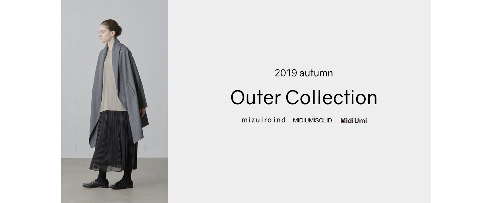 2019 Autumn Outer Collection