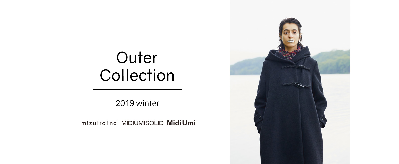Outer Collection 2019 Winter