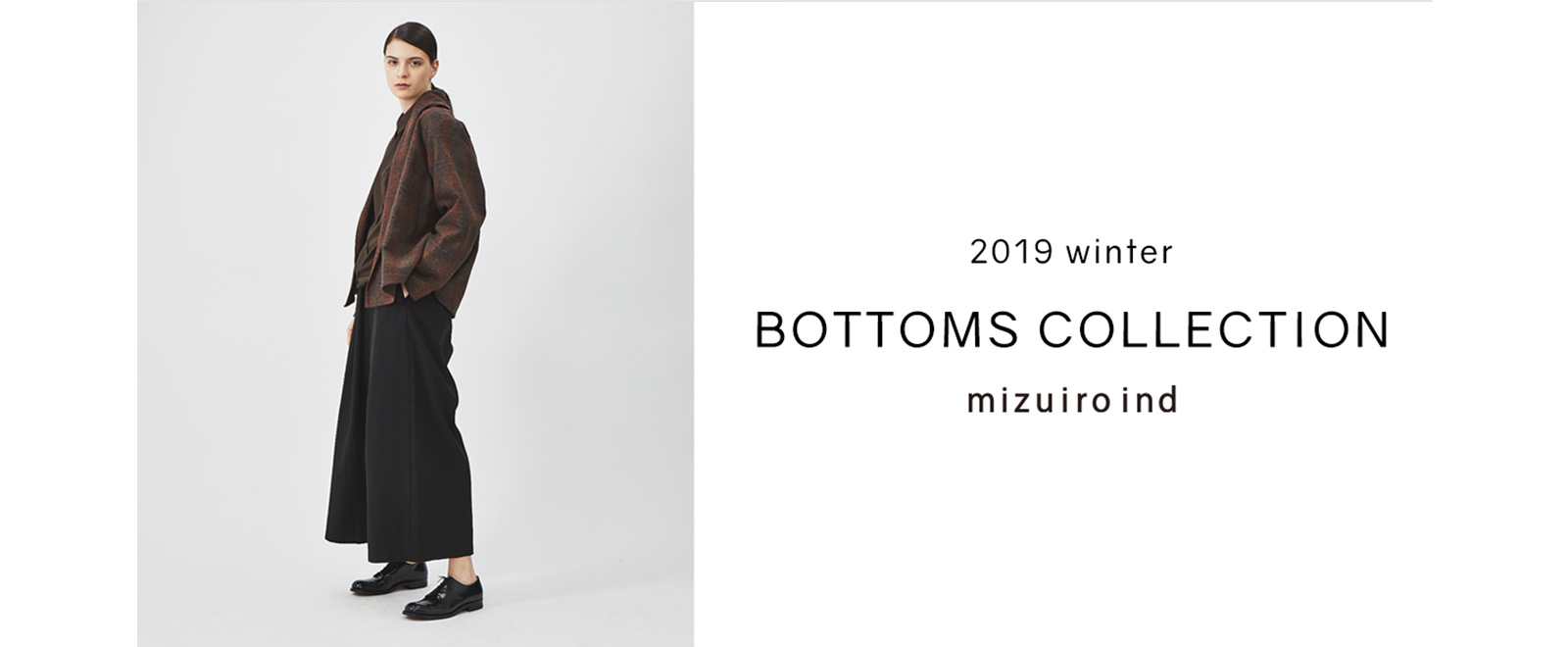 winter-bottoms-collection