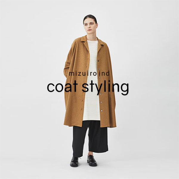 COAT STYLINGの写真