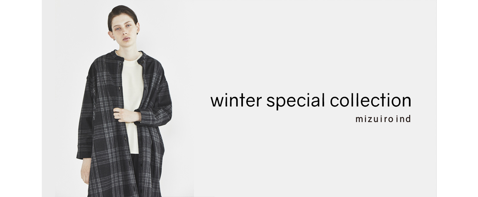 WINTER SPECIAL COLLECTION