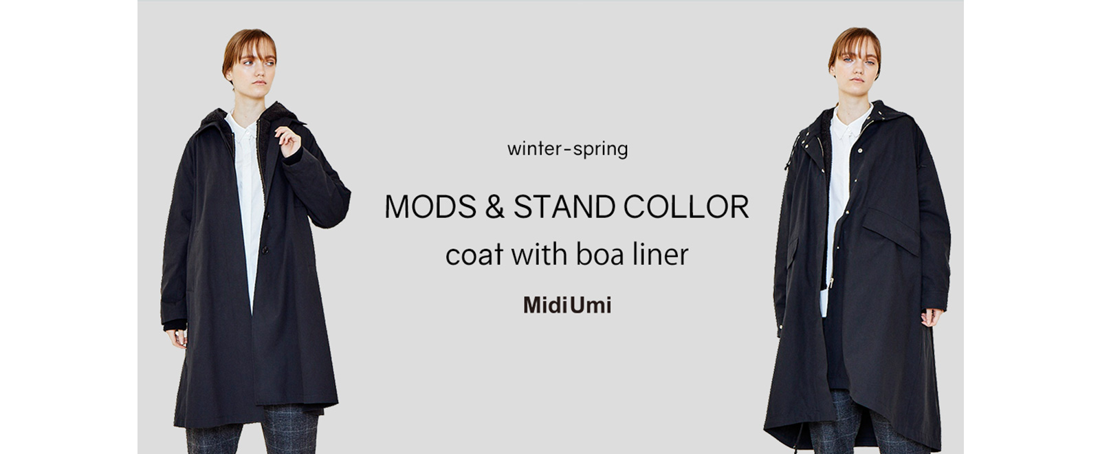 MidiUmi coat with boa liner