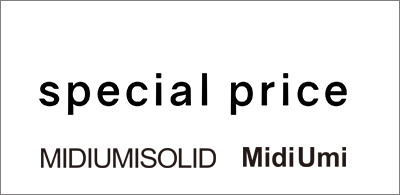 0320 special price