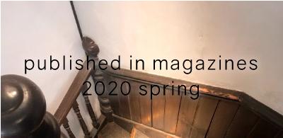 mizuiro-ind-in-magazines